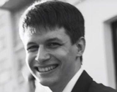 Мацецка Євген Іванович
