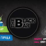 флаєр клуба Black Bar