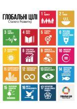 Global-Goals-02