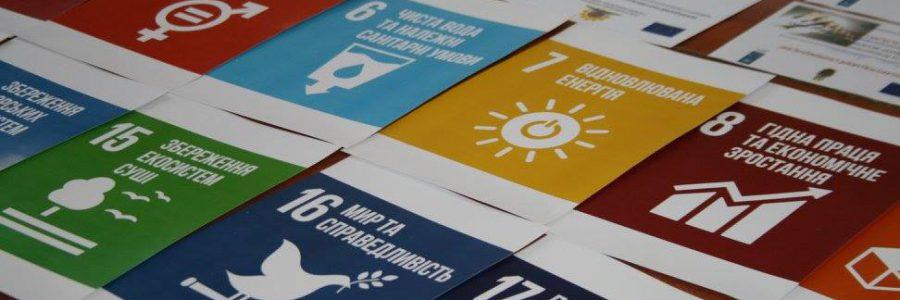 The Global Goals – Глобальні цілі ООН 2030