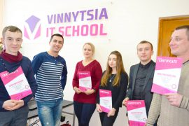 vinnytsia.it.school11021818