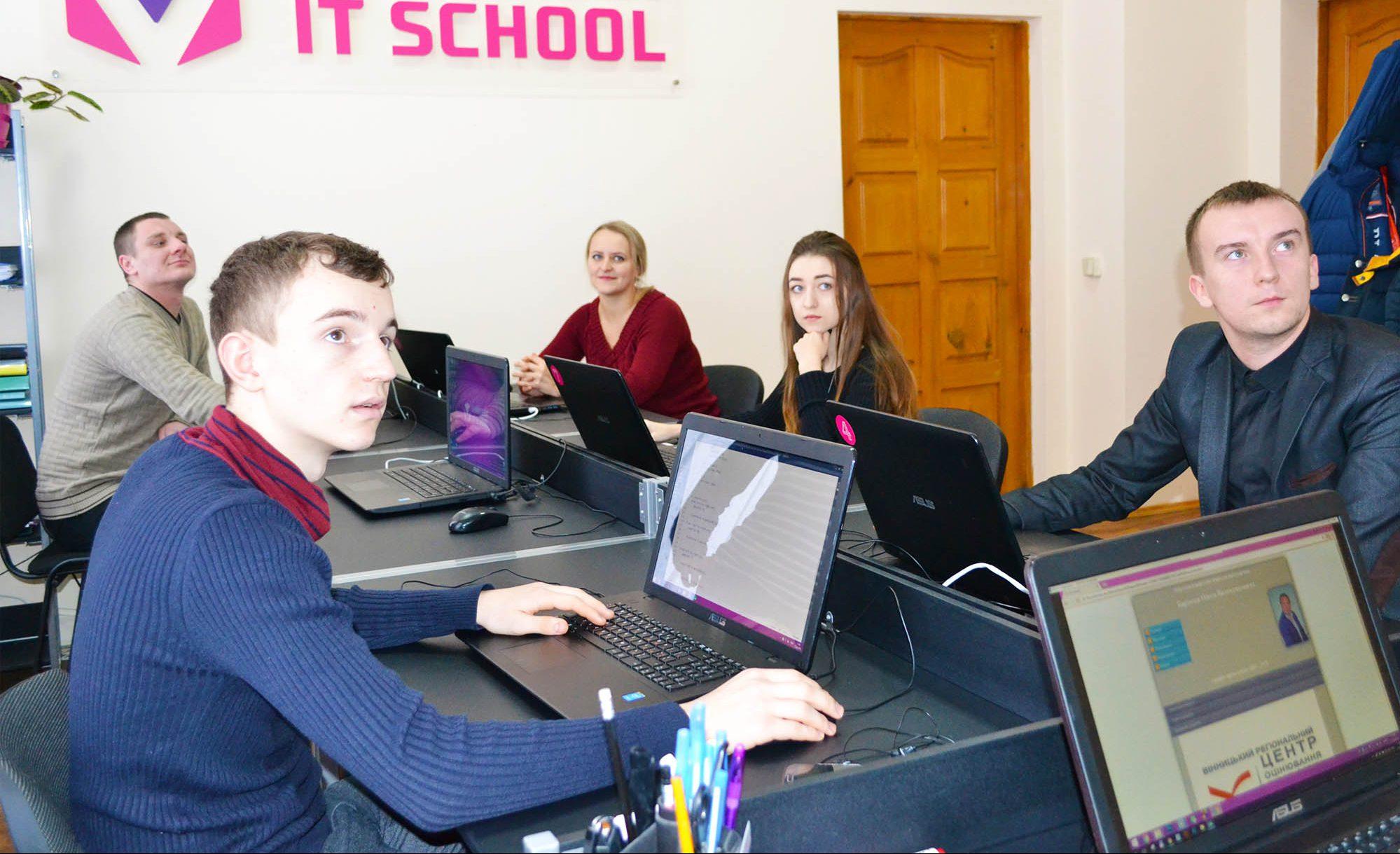 vinnytsia.it.school1102183