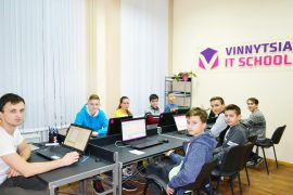 vinnytsia.it.school010318 4
