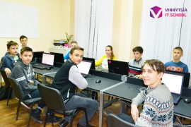 vinnytsia.it.school010318 5