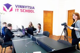 vinnytsia.it.school110218 1
