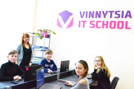 vinnytsia.it.school110218 3