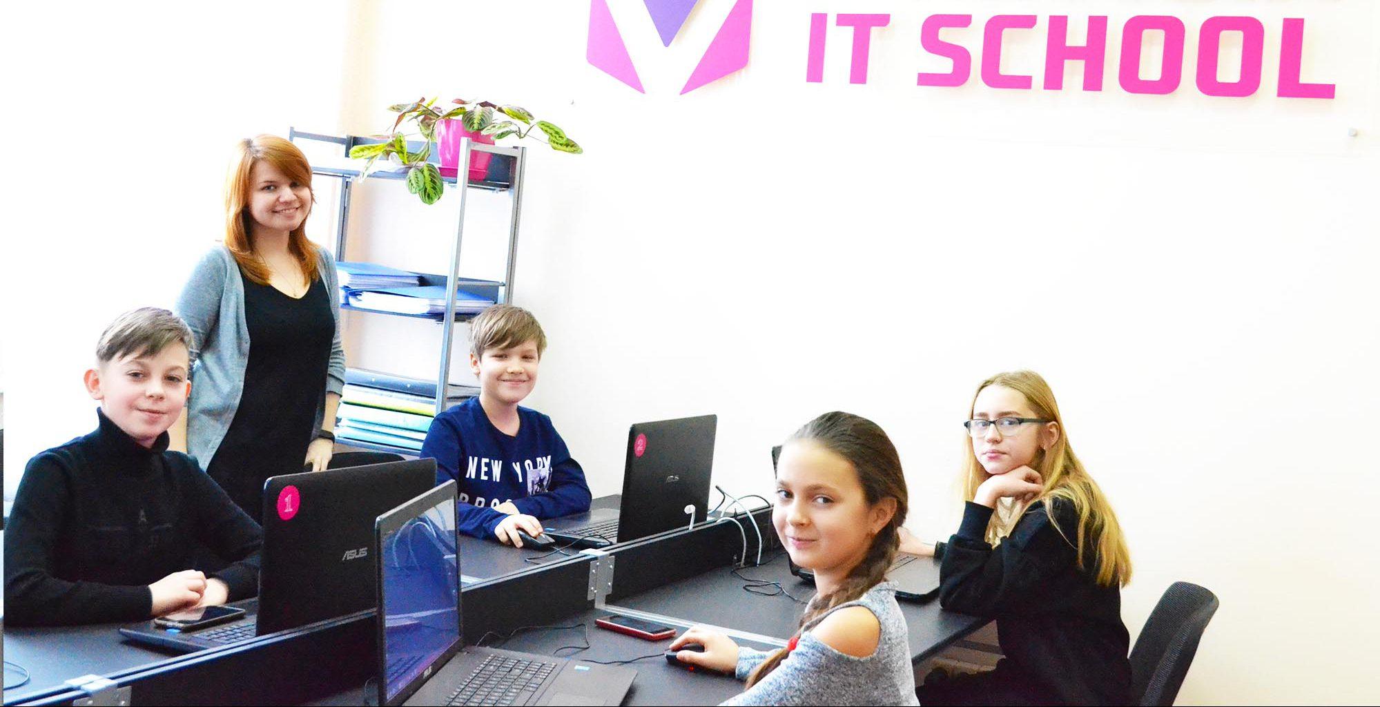 vinnytsia.it.school110218 3