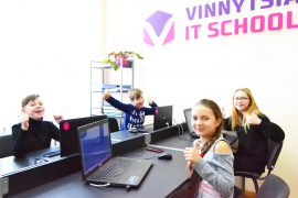 vinnytsia.it.school110218 4