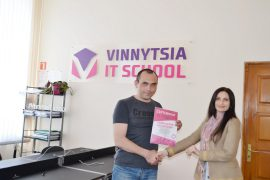 vinnytsia.it.school260418 4
