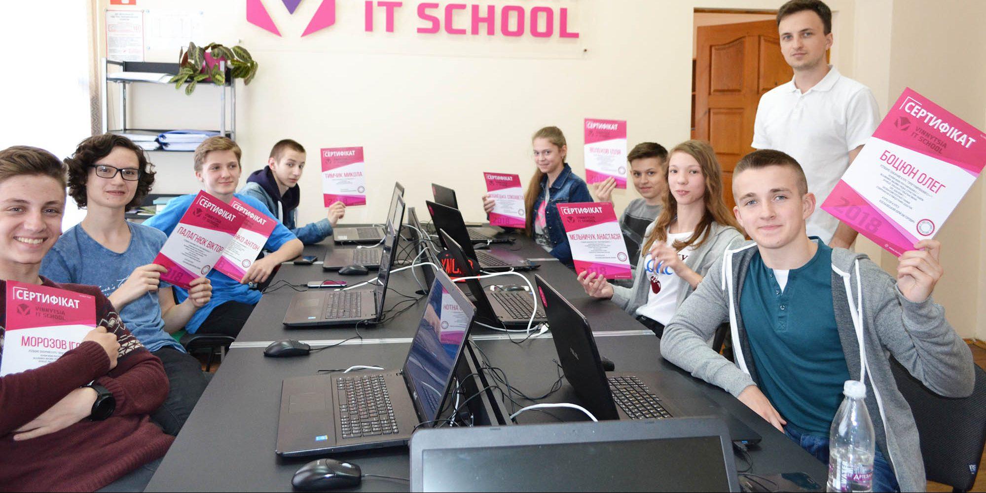 vinnytsia.it.school160418 10