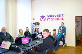 vinnytsia.it.school160518 1