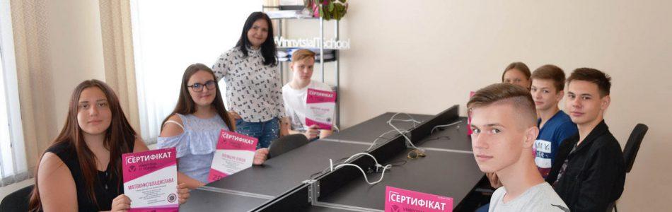 Випускники напрямку WEB 25.06.16