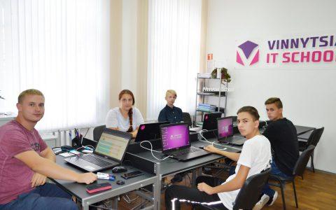 """Старт навчального курсу """"Програмування С++"""" 7-9.09.18"""