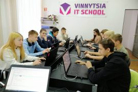 Vinnytsia IT School2.11.18-2