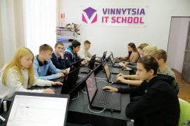 Vinnytsia IT School2.11.18