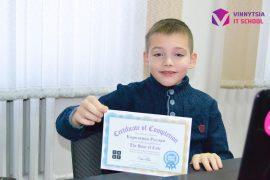 vinnytsia.it.school 8.12.1811