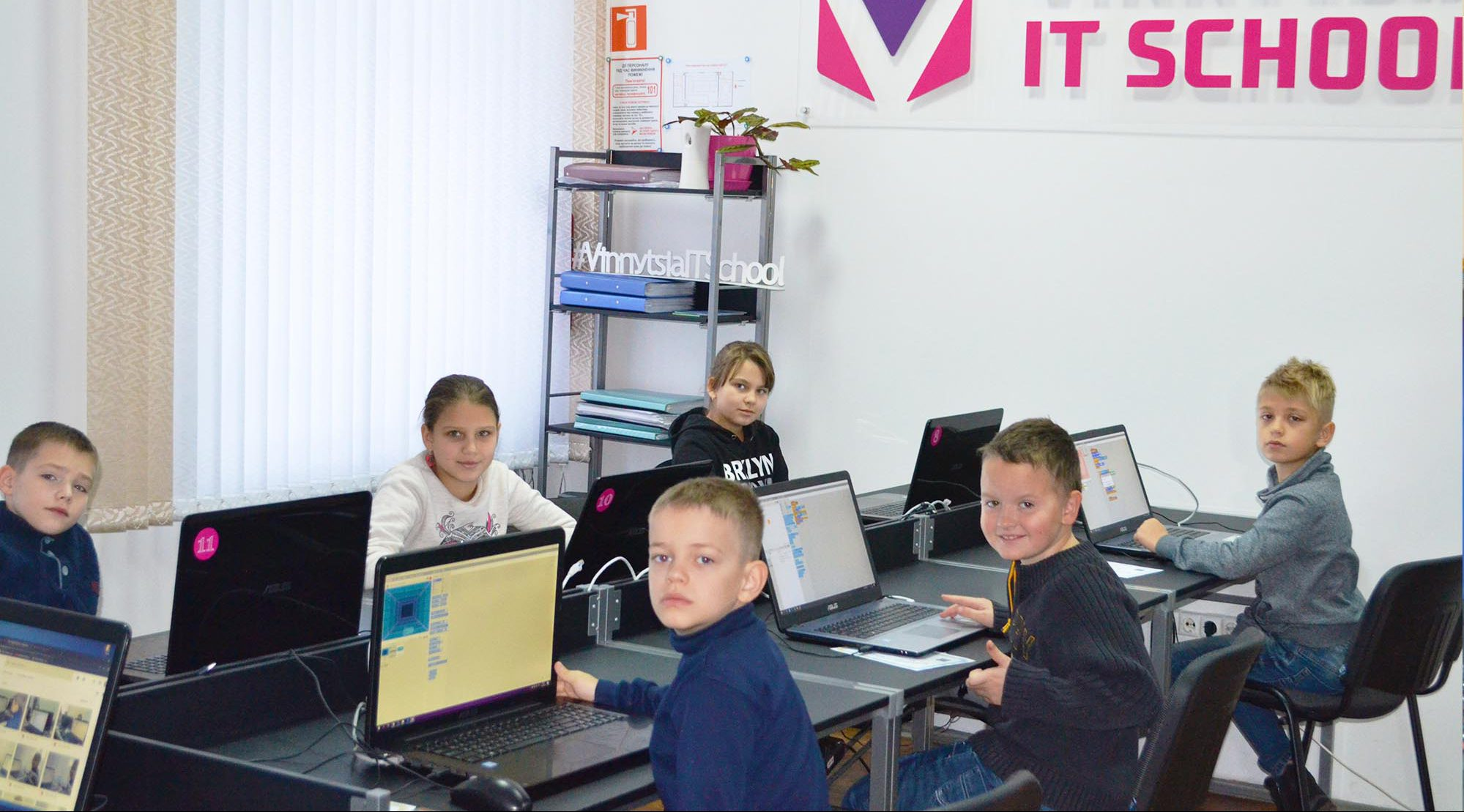 vinnytsia.it.school 8.12.1813