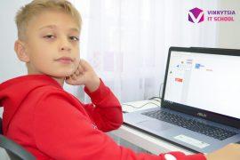 vinnytsia.it.school 8.12.183