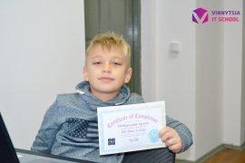 vinnytsia.it.school 8.12.189
