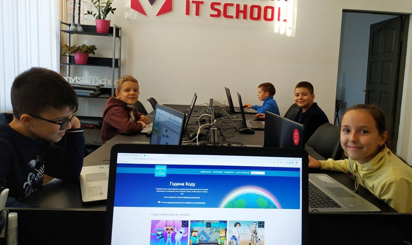 vinnytsia.it.school.14.12.19-1