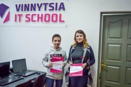 vinnytsia.it.school02.02.19_33