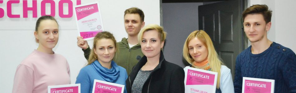 "Випуск ""Advanced Graphic Design"" (17+) 14.03.19"
