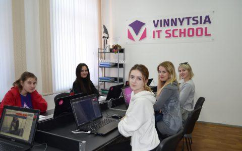 В ритмі сучасності з Vinnytsia IT School
