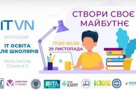 vinnytsia.it.school.19.11.19-26