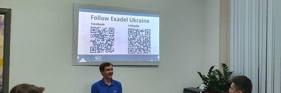 Точки входження в першу IT роботу від Exadel