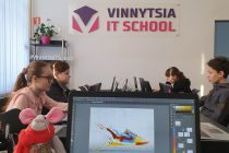 vinnytsia.it.school-28.02.20-14