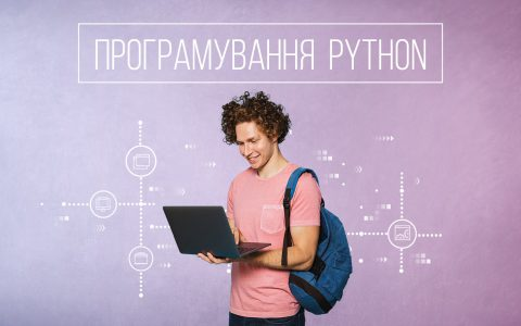 Популярність Python