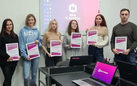 "Випуск курсу ""Web design"" 17+"
