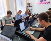 New-IT-School-C++-05