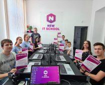 New-IT-School-C++-14